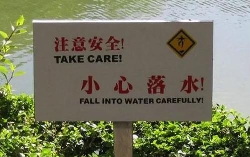 Vigyázat! Óvatosan essen vízbe!